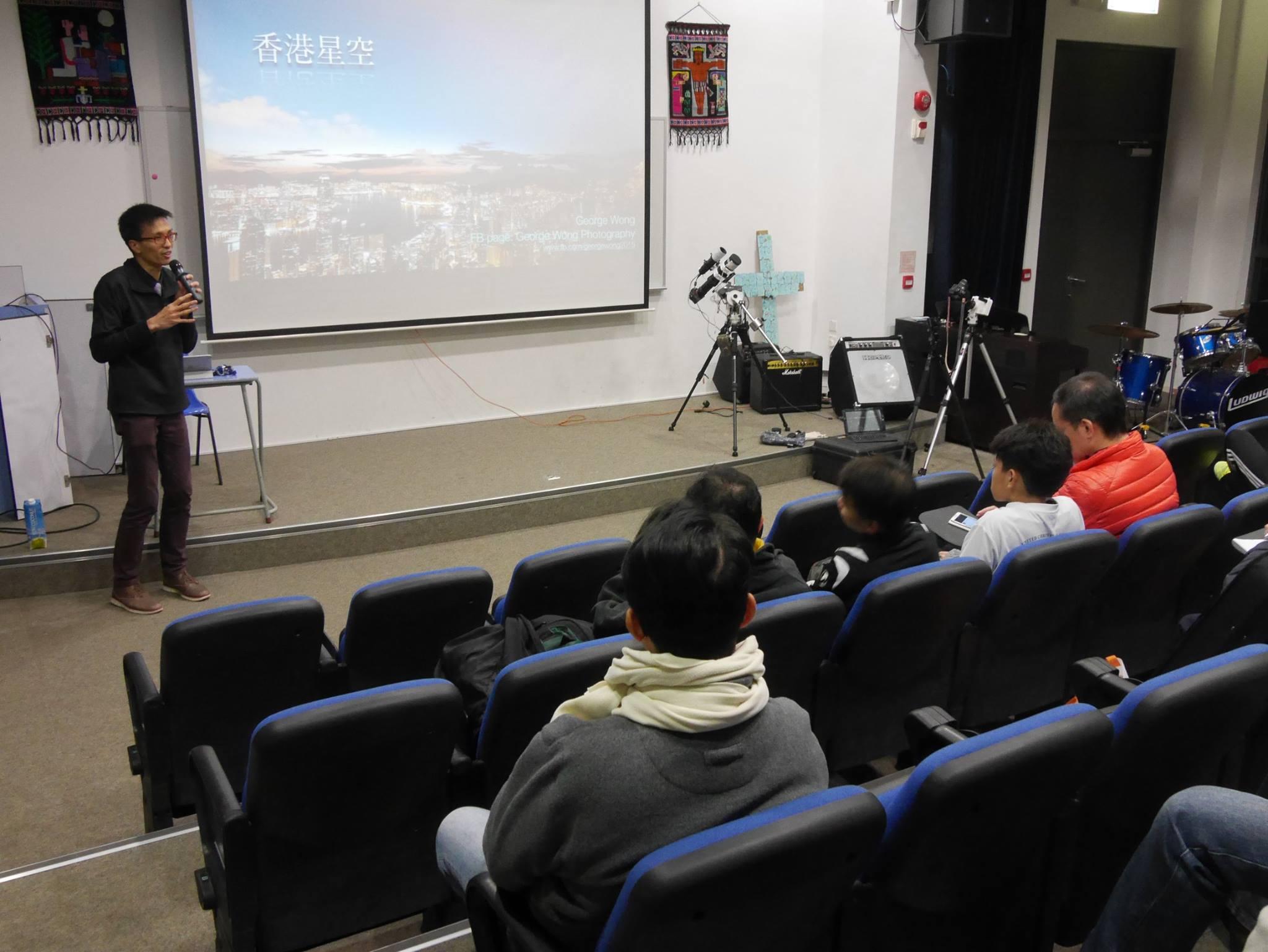 星途25 – 舉行小型興趣班 – 2016 Jan